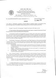 Authorization Letter For Bank Withdrawal In India Employees Provident Fund Organization Epfo Epf
