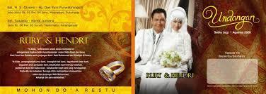 template undangan khitanan cdr desain contoh undangan pernikahan khitanan ulang tahun 085 200
