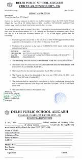 Resume For Hindi Teacher Dps Aligarh We Believe In The Power Of Your Dreams