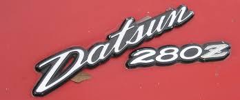 vintage datsun logo datsun 280z deta car logos pinterest car logos zoom zoom