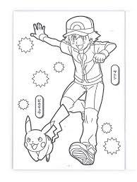 amazon pokemon coloring books toys u0026 games