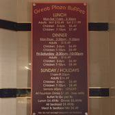 Great Plaza Buffet by Great Plaza Buffet Order Online 228 Photos U0026 434 Reviews