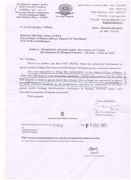 Sample Resume Format For Uae Jobs by Debt Advisor Cover Letter