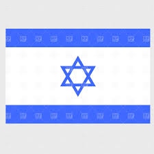 Flag Of Israel Israel Flag Free Vector Clip Art Image 553 U2013 Rfclipart