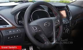 Santa Fe 2013 Interior Case For Hyundai Santa Fe 2013 Grand Ix45 Car Steering Wheel Cover