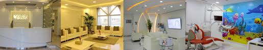 rta international patio heater dentist dubai dental clinic dubai dental clinics in dubai