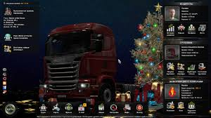 skin pack new year 2017 for iveco hiway and volvo 2012 2013 steam workshop 1