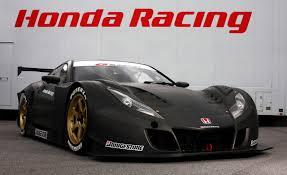 cars u0026 racing cars honda honda nsx lives on as hsv 010 gt racer car and driver blog