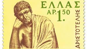 what u0027s the best philosophy 1843