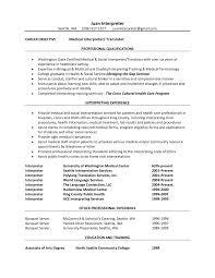Teacher Resume Samples Uxhandy Com by Medical Interpreter Resume 21 Sample Cover Letter Uxhandy Peppapp