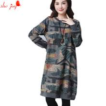 popular fashion trendy clothes buy cheap fashion trendy clothes