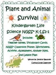 kindergarten life science common core math and ela plant and