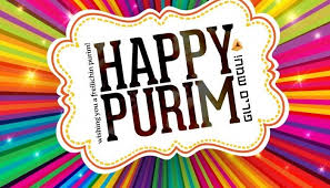 purim picture happy purim 2017 celebrate in a limo