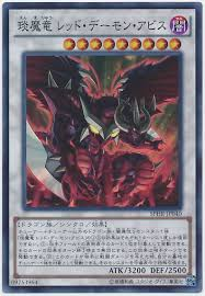 light dragon type synchro the organization booster special highspeed riders
