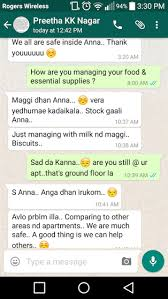 Brother Sister Memes - a feel good whatsapp conversation between a brother sister during