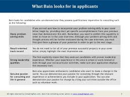 best solutions of consulting cover letter bain sample about