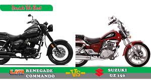 suzuki motorcycle 150cc um renegade commando 150cc vs suzuki gz 150 ll review of