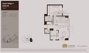 South Ridge Floor Plans South Ridge Floor Plans South Ridge Floor Plans Ridge Home
