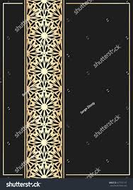 Background Images For Wedding Invitation Cards Islamic Card Golden Border On Black Stock Vector 477197131