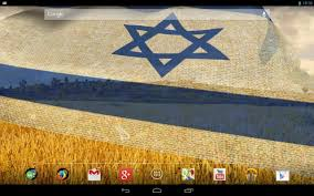3d israel flag android apps on google play