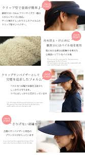 best hat clip light ashiya rose blanc rakuten global market authentic light shielding