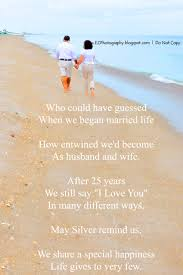 quotes for 25th wedding anniversary of parents tbrb info