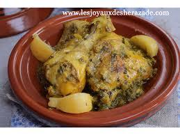 poulet aux citrons confits cuisine tajine de poulet au citron confit les joyaux de sherazade