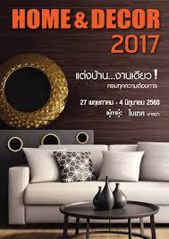 Home Design Furniture Pantip Pantip Check In Home U0026 Decor 2017 Pantip