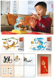 Wells Fargo Card Design Year Of The Monkey In The Marketplace By Hispanic Lifestyle