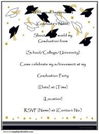 free graduation invitations graduation party invitation templates free printable computer