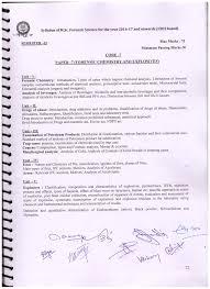 100 bsc 3rd year 5th sem lab manual unza chemistry handbook
