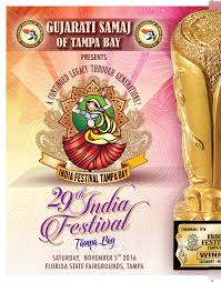 lexus in tampa bay area india festival tampa bay 2016 by iftb 2016 issuu