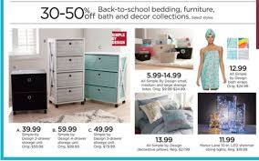 Aldi Filing Cabinet Kohl U0027s Weekly Ad Preview 7 23 17 7 29 17 The Weekly Ad