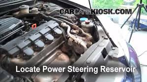 follow these steps to add power steering fluid to a honda civic