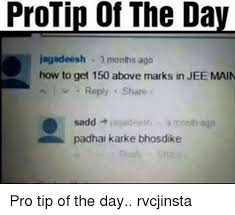 Protip Meme - protip of the da jagadeesh 3 months ago how to get 150 above marks