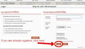 join indian army online application form registration login