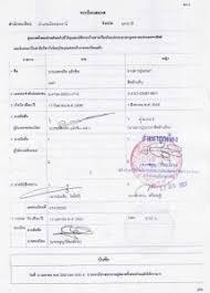 certificat de capacitã de mariage reglementation le de en thailande