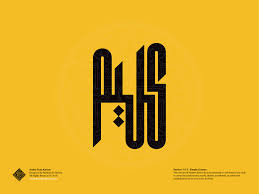 kaleem arabic font by arabic font store thehungryjpeg com