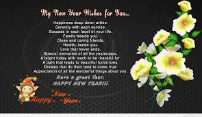 a happy new year 2016 best wishes and wallpapers