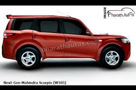 scorpio car new model 2013 photo rendering next mahindra scorpio w105 envisioned by
