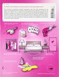 amazon com the modern u0027s guide to life modern u0027s guides