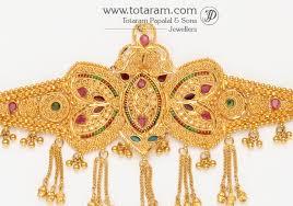 neck necklace gold images 22k gold choker necklace jpg