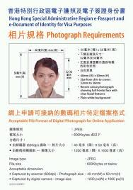 Utah emergency travel document images Photo requirements for travel document immigration department jpg