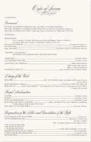 Church Wedding Programs Autumn Oak Leaf Fall Wedding Program Autumn Theme Church Program