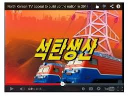juche pattern video 89 best retro dprk north korea images on pinterest north korea
