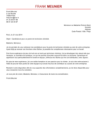 Lettre De Motivation Stage Esthéticienne Lettre De Motivation Chimiste Exemple Lettre De Motivation
