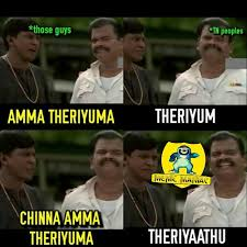 Meme Makers - sasikala as chinnamma inspires meme makers to unleash their