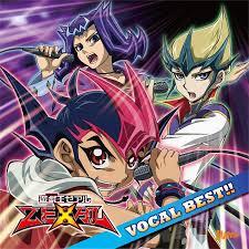 yu gi oh zexal vocal best yu gi oh fandom powered by wikia