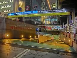 file tw 台北 taipei 信義區 xinyi district 松智路 songzhi road