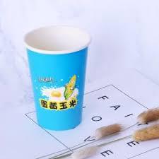 foam cups china foam cups foam cups manufacturers suppliers made in